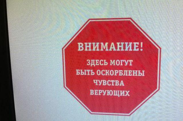 Знак может помочь в решении возникшей проблемы.
