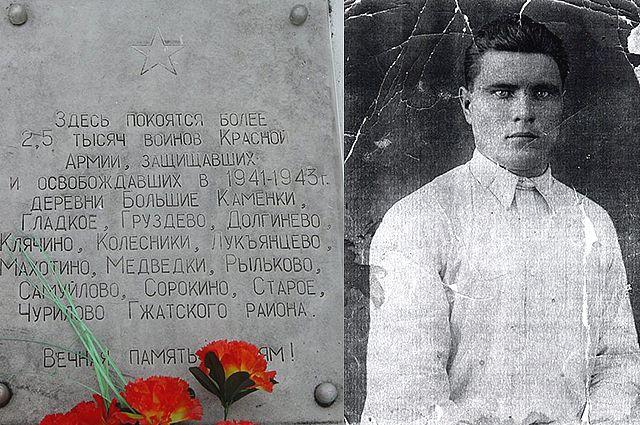 Пётр Конончук.