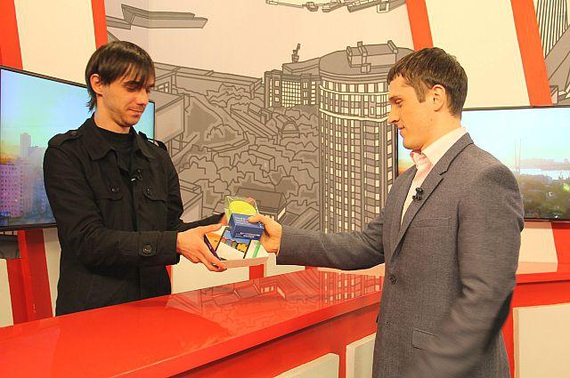 Вручение приза победителю конкурса.