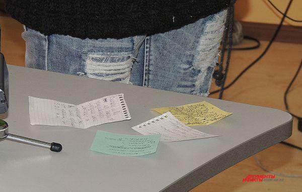 Вопросы можно было записывать на листочках и передавать Захару Прилепину в виде записок.