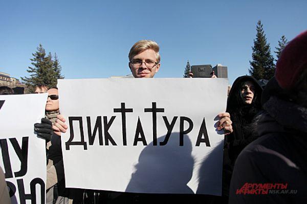 На митинге выступил протодиакон Андрей Кураев, который призвал его участников к терпимости.