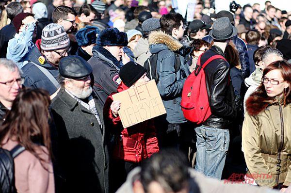 На митинге показали видеообращение Андрея Звягинцева, который выступил в защиту свободы творчества.