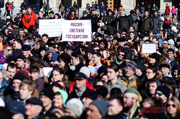 Люди призывали вспомнить о том, что свобода слова и совести предусмотрена Конституцией России.