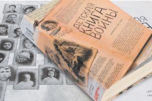 В книге не только дневники но и фото