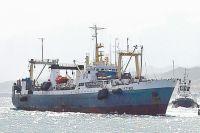 Корабль теперь находится на недосягаемой глубине, говорят спасатели.