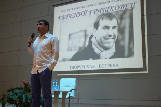 Евгений Гришковец в Калининграде.