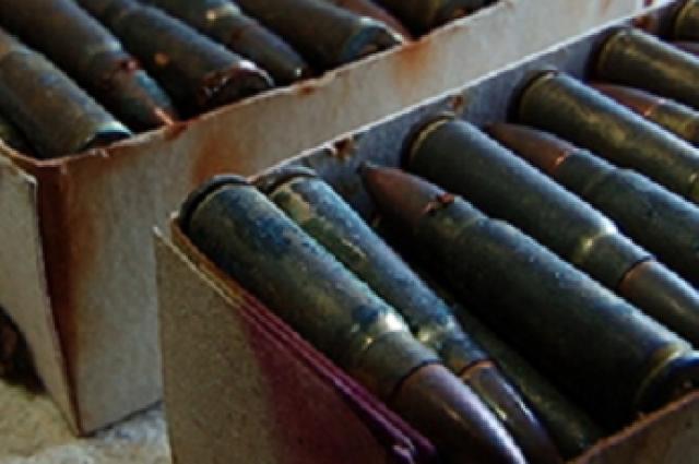 Боеприпасы