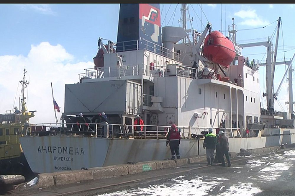 Андромеда у Южного пирса в порту Корсаков.