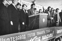 Рябов выступает на митинге по случаю прибытия тюменской нефти.