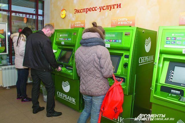 Человек сам решает, в каком банке ему получать зарплату.