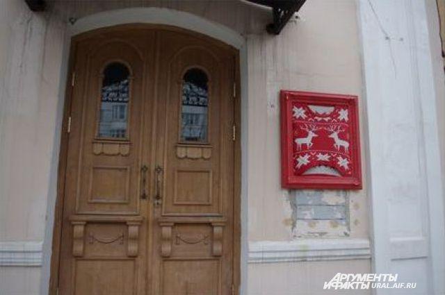 Пожар в уральской галерее «Свитер» не помешал подготовке к новой выставке