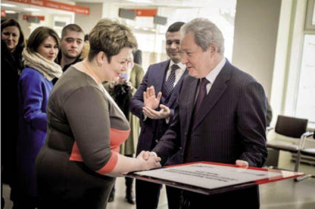 Пермский центр стал лучшим в России. Руководитель филиала получила награду от губернатора.