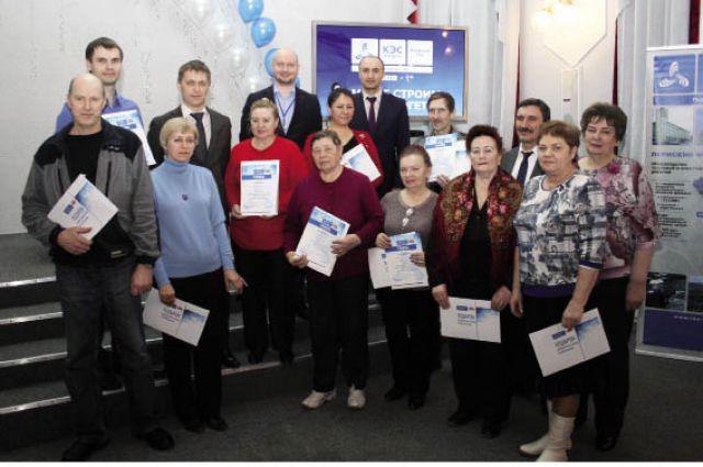 Победители получили от энергетиков подарки и памятные дипломы.