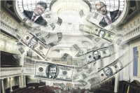 Деньги в Верховной Раде