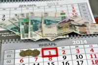 Работникам предприятия выплатили зарплату за декабрь и январь.