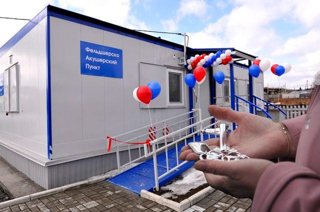 Два модульных ФАПа открыли в Первоуральском районе