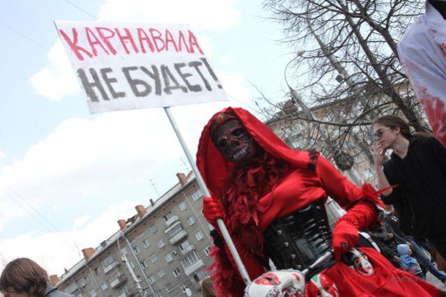 Монстрация в Новосибирске под угрозой срыва