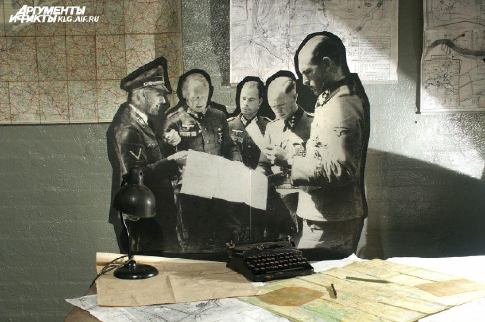 Немецкое командование приняло все возможные меры, чтобы подготовить город-крепость к длительному сопротивлению в условиях осады.