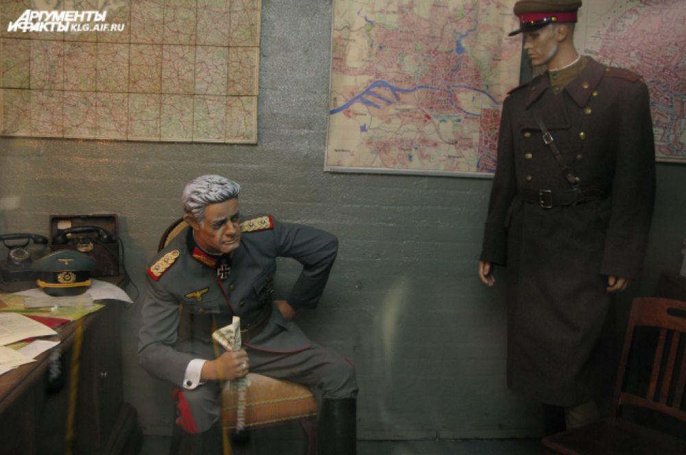 Генерал Отто фон Ляш занял пост коменданта города Кенигсберга  28 января 1945 года. Именно из этого бункера Ляш руководил обороной города с 6 по 10 апреля 1945 года.
