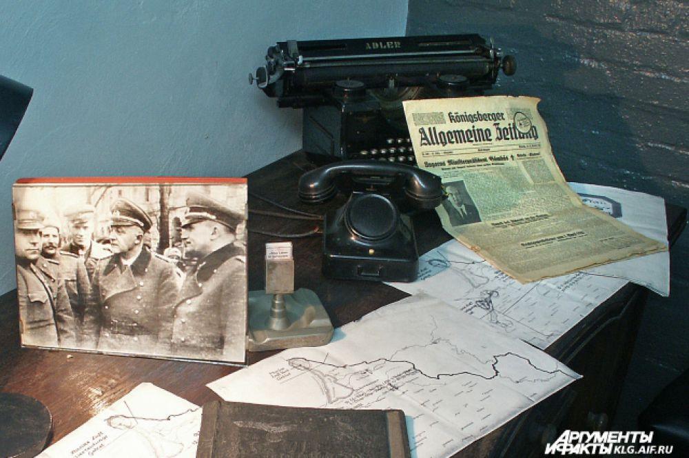 В помещении воссоздана обстановка военного времени, размещены диорамы и материалы, повествующие о взятии города советскими войсками.