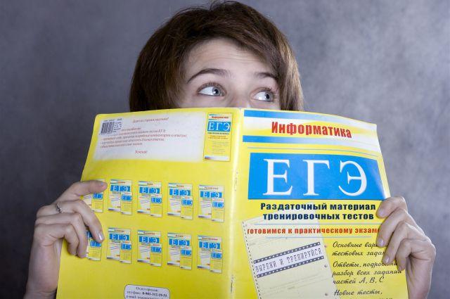 Выпускники Омской области готовятся к сдаче ЕГЭ.