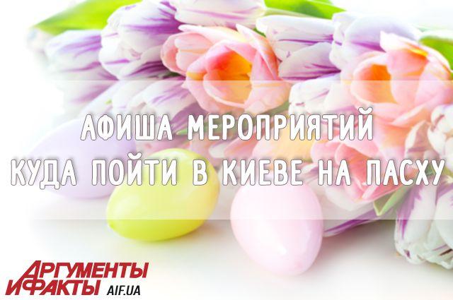 Афиша
