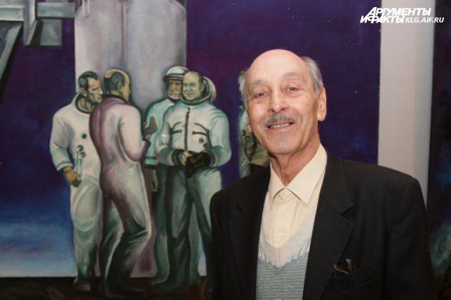 Альберт Куралев.
