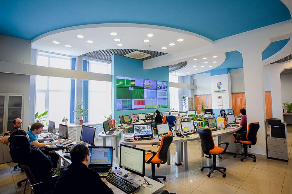 Региональный центр управления сетями связи.