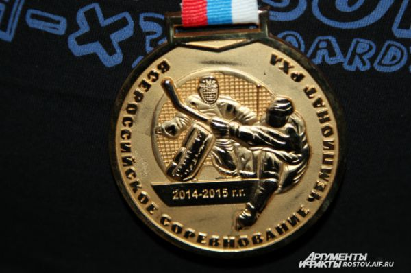 Медаль чемпионов.