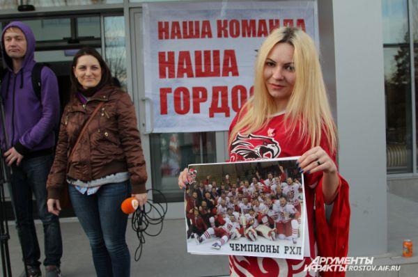 К приезду в Ростов-на-Дону из Самары активисты уже сделали фотографии команды с Кубом.