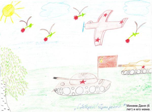 Участник №5. Михеев Даня, Мишелёвский детский сад №15