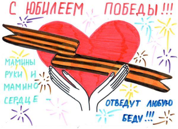 Участник №36. Киргина Валя