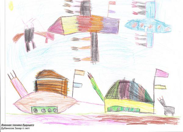 Участник №12. Дубаносов Захар, Мишелёвский детский сад №15
