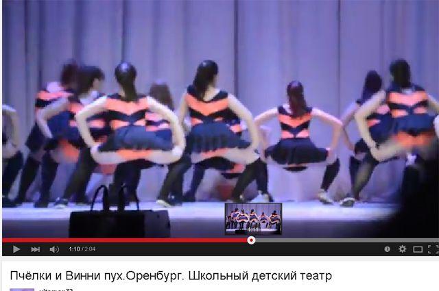 видео проституток оренбурга