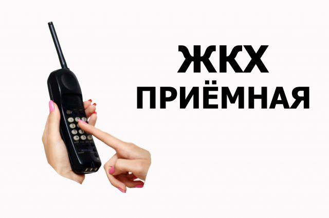 Задавайте свои вопросы по телефону или присылайте их на электронную почту.