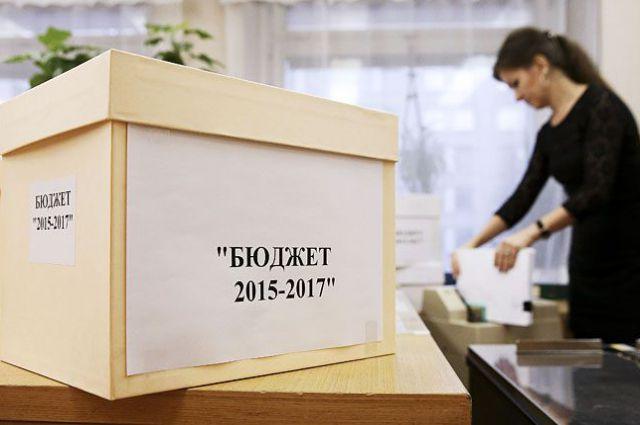 Новосибирская область получит дополнительные средства в бюджет