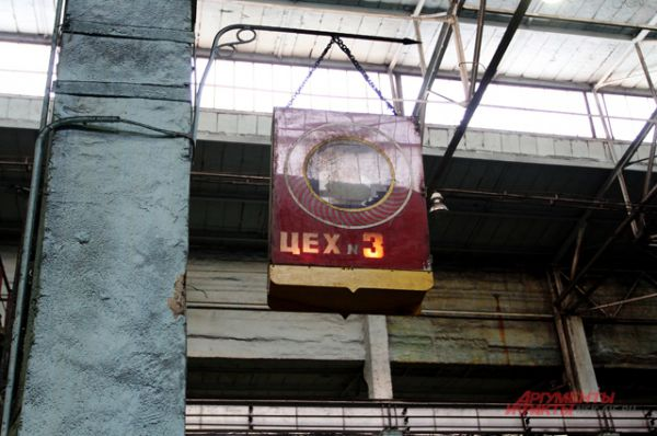 «Сиблитмаш» - это завод, которым сибирякам стоит гордиться.