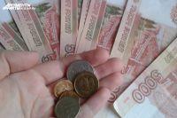 Бюджет Омска пополнится более чем на 500 млн рублей.