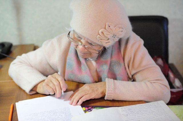Будет ли индексация в январе 2017 года работающим пенсионерам