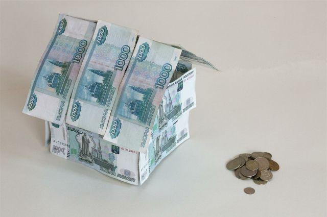 Омичам предлагается ипотечный кредит.