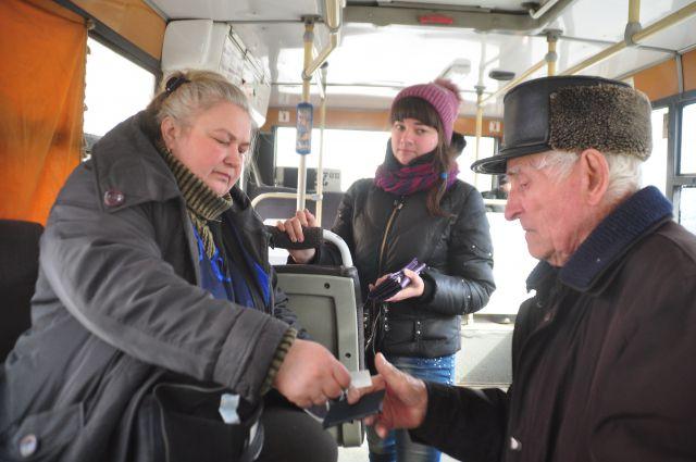 Вместо обычного билетика пассажиру будут выдавать специальный чек.