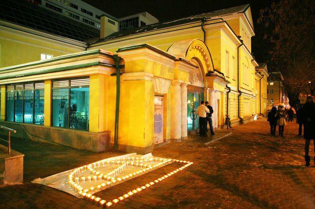 Музей истории Екатеринбурга приглашает уральцев провести ночь со сказками