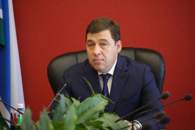 Евгений Куйвашев: область активно участвует в важнейших процессах страны