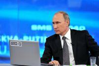 Владимир Путин во время Прямой линии.