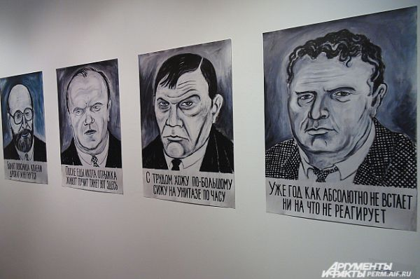 1.Портреты кандидатов президентской кампании 1996 года. Работы художника Леонида Тишкова