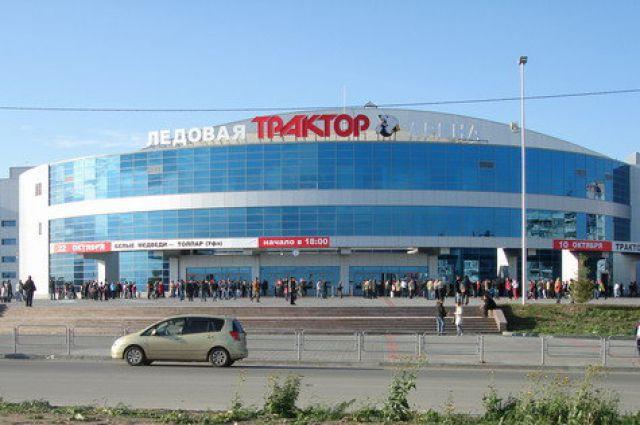 Ледовая арена в Челябинске.