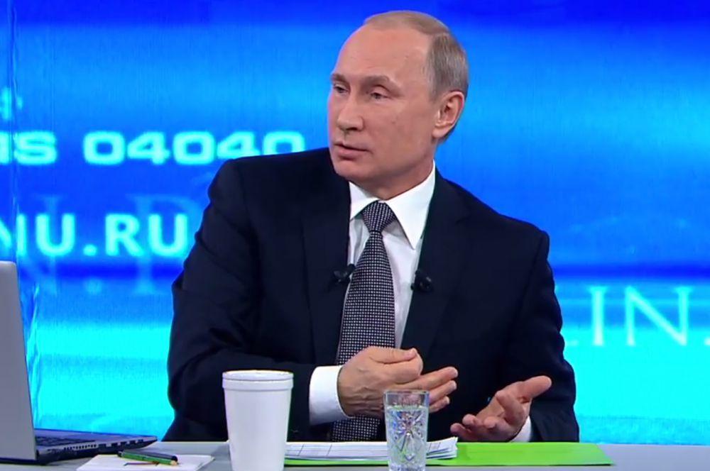 16 апреля. Прямая линия с президентом России Владимиром Путиным.