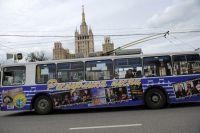 Троллейбус на Садовом кольце в Москве.
