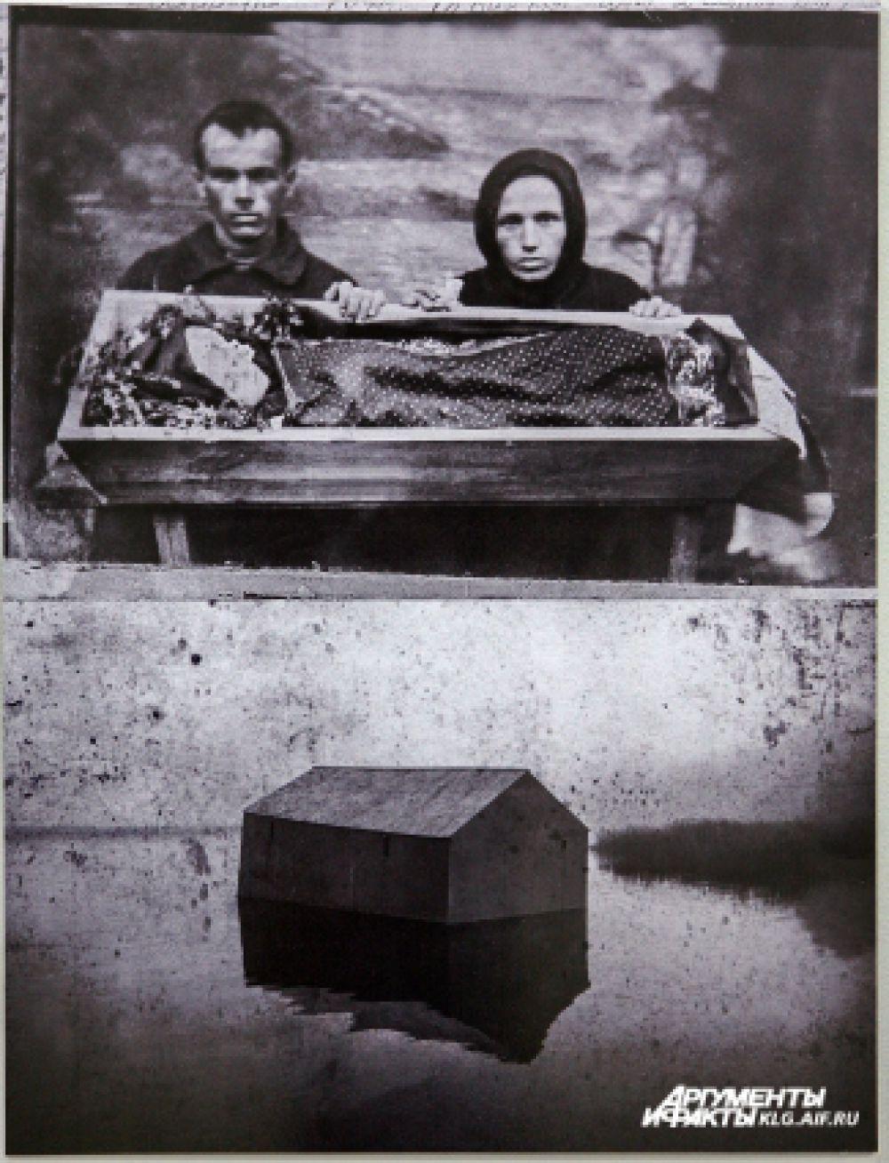 Ретроспективная выставка классиков фотографии 1900х-1960х годов.