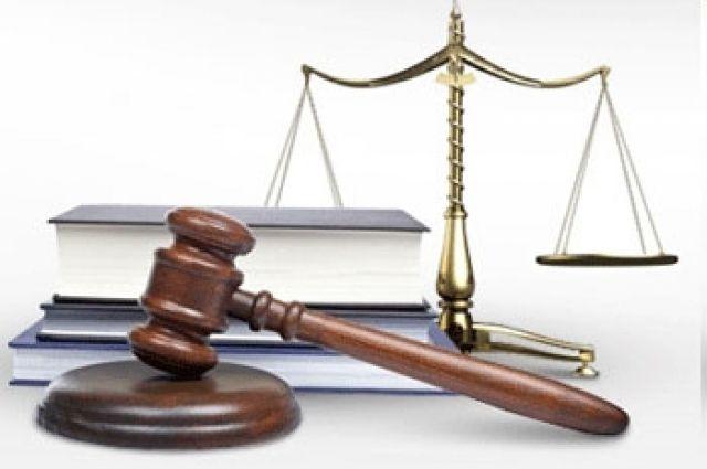 В Бердске за мошенничество осудили адвоката